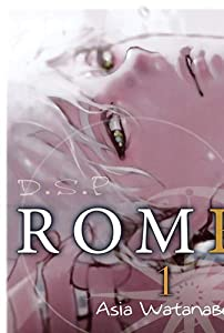 D.S.P Romeo Edition simple Tome 1