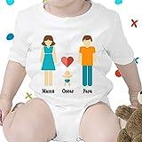 8f7992400 Regalo personalizado: body para bebé 'Familia' personalizable con los  nombres del papá, la mamá y el hijo o la hija