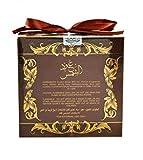 Parfum Oud Al Shams ARD AL ZAAFARAN Eau de Parfum 100ML 1 Bakhoor AL-ZAHRA Gratuit