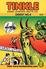 Tinkle Digest No. 4