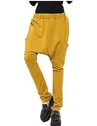 Mujeres Color Puro Casual Delgado Cintura Elástica Harem Pantalones Amarillo