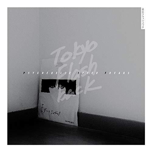 Tokyo Flashback P.S.F.-Psychedelic Speed Freaks [Vinyl LP]