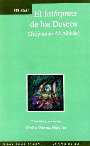 Interprete De Los Deseos, El por Muhyi I-Din Ibn Arabi