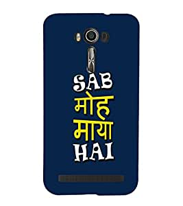99sublimation hindi words typography everything is gods grace Designer Back Case Cover for Asus Zenfone 2 Laser ZE601KL (6 Inches)