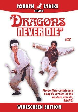 Dragons Never Die (idioma de la película: inglés)
