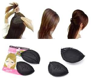 Housweety 1 paquet(2pcs) Bumpits Plus de Volume Cheveux volumisant Outil J00161