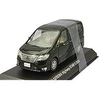 Kyosho 1/43 original de Nissan Serena estrella de la carretera G 2014 Diamante Negro