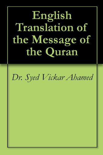 English Translation of the Message of the Quran