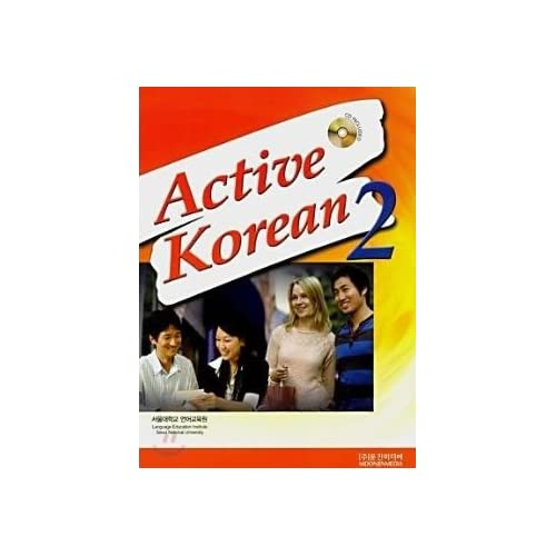 Active Korean 2: with CD