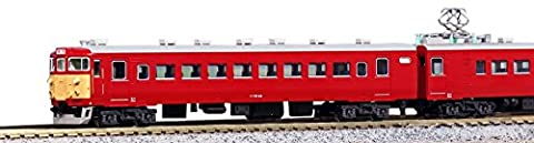 KATO N Scale 10-1329 Series 711 Type 0 Add-on 3