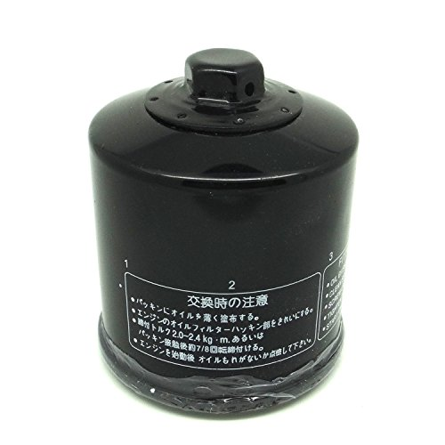Yihao Kawasaki Mule Oil Filter 500 520 550 600 610 2500 2510 2520 Kaf300 Kaf400 Kaf620 2011 Kawasaki Kaf400 Mule 610 4X4 Zz1133 (2011 Kawasaki Mule)