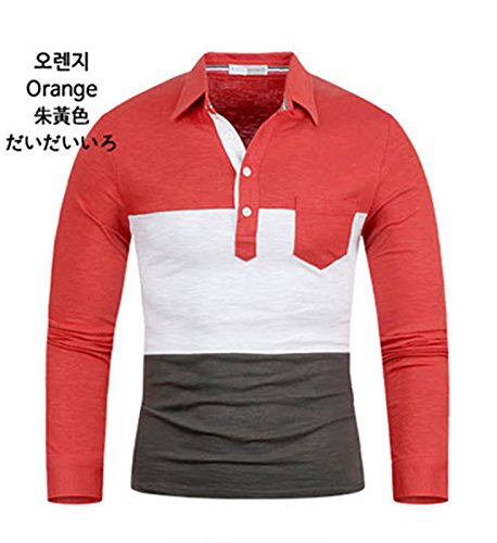 Chiclook24 Herren Poloshirt weiß weiß S Orange