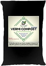 Vermi Compost - Plain