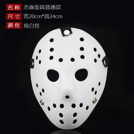 LanMiu Maske männlich Horror wenn Tod Jason Kettensäge Schrecken Clown Maske Film Thema Kostüm Ball Feuer ()