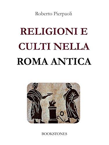 religioni-e-culti-nella-roma-antica-3-le-turbine