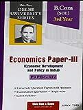 Economics Paper-III (Economic Development and Policy in India) Paper XIV B.Com SOL 3rd Year Delhi University for 2020 exam