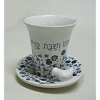 Kiddush-Tazza in porcellana, scritte testo del Shabbat Blessing. coaster. Seder Tazza e piatto e altri articoli disponibili in questa serie