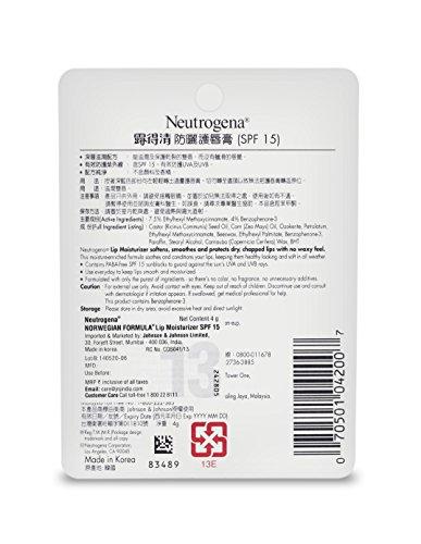 Neutrogena Norwegian Formula Lip Moisturizer SPF 15 1