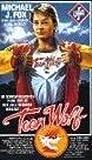 Teen Wolf [Reino Unido] [VHS]