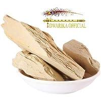Dwarika, Multani Mitti (500 Gram) Herbal Original and Pure Multani Mitti Stone Form