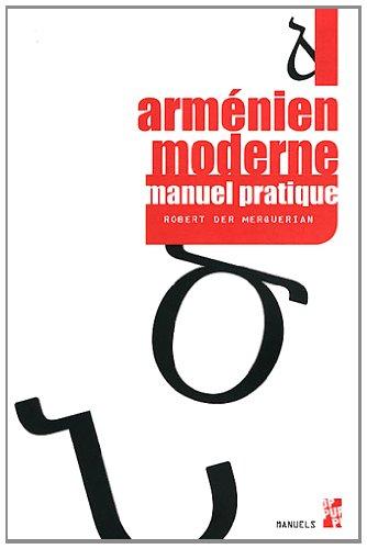 Arménien moderne : Manuel pratique Branche occidentale et branche orientale - Etude comparative