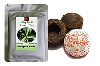 50g Thé Pu erh (cru) - petites galettes - thé vert compressé - SSN 050.020 - Abbey Tea France