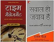 Time Management (Hindi) + Sawal Hi Jawab Hai (Set of 2 books)