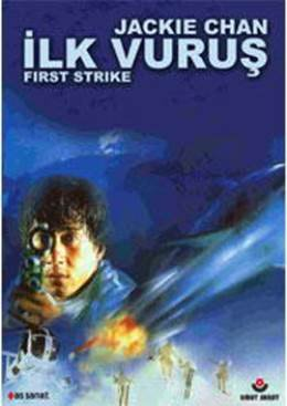 First Strike-Ilk Vurus