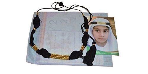 Desert Dress - Echarpe Shemagh Igal Enfant Garçon Rouge et Blanc Idée Cadeau Blanc