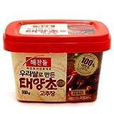 CJ Haechandle Hot Chilli Pepper Paste (Square) 500g - Gochujang (Medium Hot)