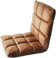 كرسي داخلي قابل للتعديل بـ 5 أوضاع قابل للتعديل مع دعامة خلفية لألعاب الأريكة مبطنة وقابلة للطي، كرسي صالة لأل
