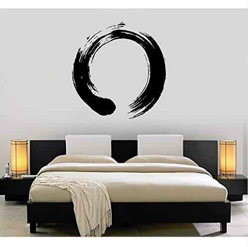 Lbonb Wandtattoo Chinesischen Stil Vinyl Aufkleber Kreis Zen Symbol Kalligraphie Chinoiserie Schlafzimmer Wohnzimmer Haus Haus Decor42 * 42Cm