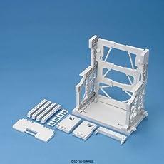 Bandai Model Kit System Base 001 White Accessori