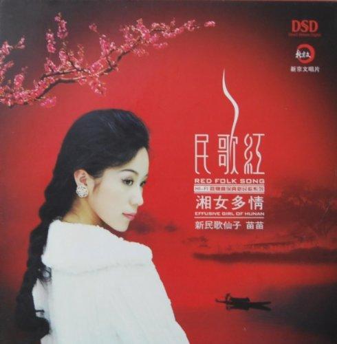 Song of Seasons Hunan-serie
