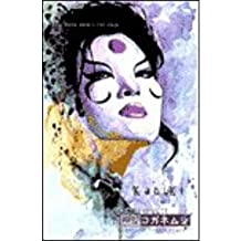 [ SCARAB: LOST IN TRANSLATION - ] Scarab: Lost in Translation - By Mack, David ( Author ) Jun-2002 [ Hardcover ]