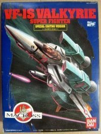 BANDAI 1/72 VF-1S Super Fighter (Plated Version) (Japan Import) by