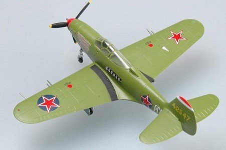 Trumpeter Easy Model 36322 - P-39Q-15 Airacobra (44-2547)...