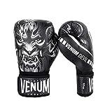 Kaiyitong Guantes de Boxeo, Guantes de Boxeo de Lucha, Guantes con Bolsa de Arena, Blanco Negro -8 onzas (Color : Black, Weight : 10 OZ)