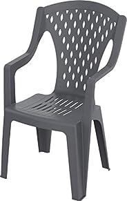 Cosmoplast 6291048127840 Plastic Queen Armchair for Indoors and Outdoors, Cool Grey