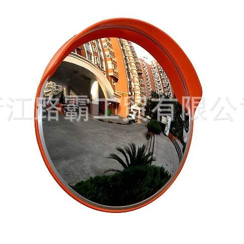 OurLeeme Road Specchio grandangolare Diametro 30 cm Specchietto per Strada cieco per Sicurezza Stradale Sicurezza Negozio con Cappuccio