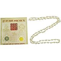 Mogul Interior Yoga Necklace White Tulsi Beads Mala in Golden Caps Peace,Shri Lakshmi Ganesh Yantra SACRED GEOMETRY
