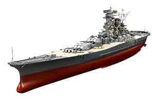 Tamiya - 78025 - Maquette - Bateau - Cuirasse Yamato