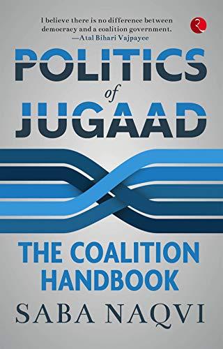 Politics of Jugaad