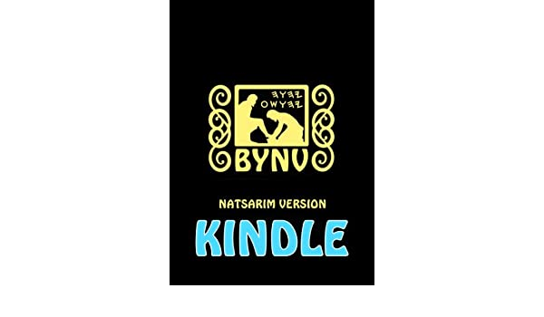 Besorah Of Yahusha Natsarim Version (BYNV) eBook: Lew White