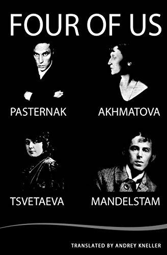 four-of-us-pasternak-akhmatova-mandelstam-tsvetaeva