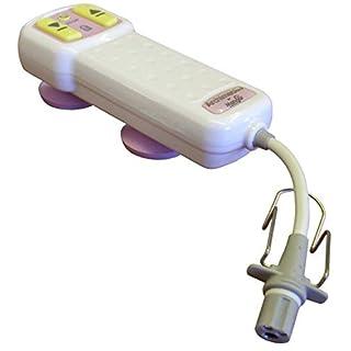Mangar Archimedes Bathlift - Replacement Handset/Battery