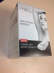 ME MINI My Elos 2015 NEWEST Syneron IPL Hair Removal 120,000 Pulses EU/FDA Approved