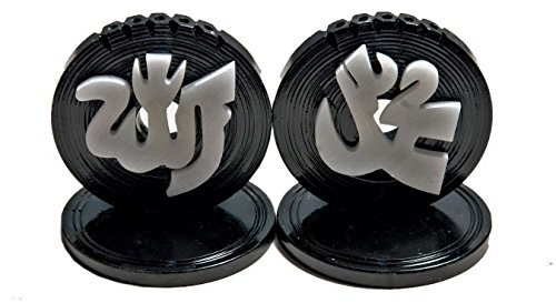 Saudeep India's Black Marble Allah Mohammad Pair, Ajmer Sharif Dargah Khwaja Garib...