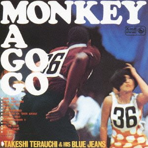 Monkey a Go Go [& Blue Jeans]
