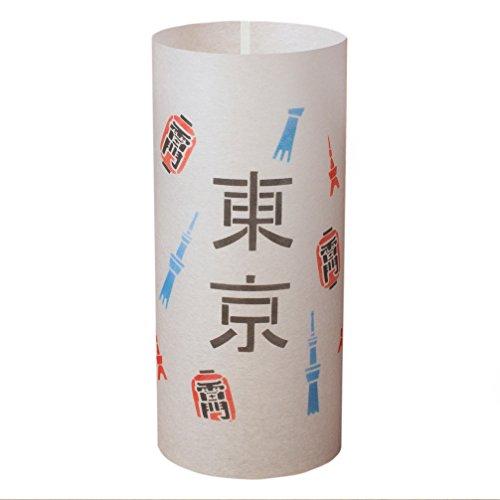 TOKYO - Japanische Lampe Handgefertigt - Tokyo Japan